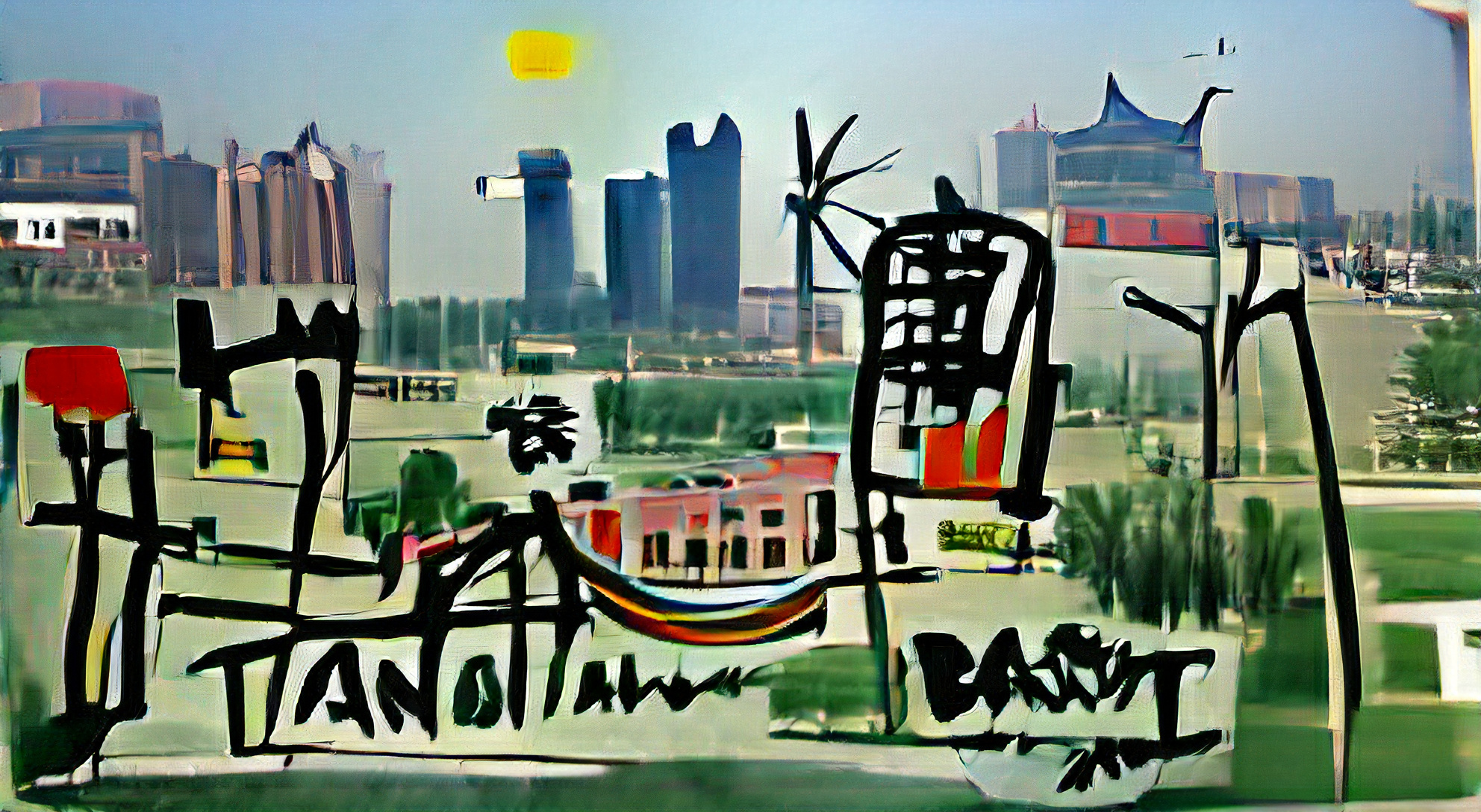Tianjin China on a clear afternoon by Basquiat